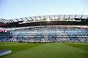 Football/Soccer: UEFA Champions League -Manchester City vs Real Madrid