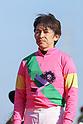 Horse Racing: Takamatsunomiya Kinen