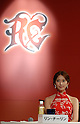 "Lin Chiling attends a press conference Wednesday during a promotion for their new film ""Red Cliff."" It opens Nov 1 after its debut at the Tokyo International Film Festival in October.  6 August, 2008. (Taro Fujimoto/JapanToday/Nippon News)"