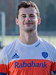 UTRECHT - Sander Baart, speler Nederlands Hockey Team heren. COPYRIGHT KOEN SUYK