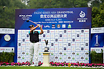 Dhari Al Burshaid of Bahrain tees off on the 1st hole during the Round 1 of the Faldo Series Asia Grand Final at Mission Hills on March 2, 2011 in Shenzhen, China. Photo by Raf Sanchez / Faldo Series
