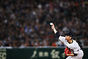 Kodai Senga (JPN), <br /> MARCH 15, 2017 - WBC : 2017 World Baseball Classic Second Round Pool E Game between Japan 8-3 Israel at Tokyo Dome in Tokyo, Japan. <br /> (Photo by Sho Tamura/AFLO SPORT)