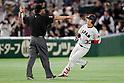 Tetsuto Yamada (JPN), <br /> MARCH 7, 2017 - WBC :<br /> 2017 World Baseball Classic First Round Pool B Game between<br /> Japan 11-6 Cuba at Tokyo Dome in Tokyo, Japan.<br /> (Photo by Yusuke Nakanishi/AFLO SPORT)