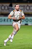 PICTURE BY ALEX WHITEHEAD/SWPIX.COM - Rugby League - Super League - Bradford Bulls vs Hull FC - Odsal Stadium, Bradford, England - 01/09/12 - Bradford's Bryn Hargreaves in action.