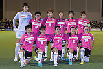 Jef Chiba Ladies team group line-up, SEPTEMBER 3, 2016 - Football / Soccer : <br /> Plenus Nadeshiko League Cup 2016 Division 1 Final match <br /> between NTV Beleza 4-0 Jef Chiba Ladies <br /> at Ajinomoto Field Nishigaoka in Tokyo, Japan. <br /> (Photo by AFLO SPORT)