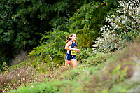 USJ Cross Country Invite 9/30/2017