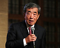 """May 25, 2017, Tokyo, Japan - Japanese food maker Calbee chairman Akira Matsumoto speaks as Calbee will sell their popular breakfast cereal """"Frugra"""" to Chinese market through Chinese online commerce giant Alibaba's cross-border e-commerce website """"Tmall Global"""" in Tokyo on Thursday, May 25, 2017. Calbee aims at to sell Frugra 100 billion yen in overseas market.   (Photo by Yoshio Tsunoda/AFLO) LwX -ytd-"""