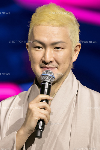 Kabuki actor Shido Nakamura speaks during the opening ceremony for the KIMONO ROBOTO exhibition at Omotesando Hills on November 30, 2017, Tokyo, Japan. The exhibition features 13 kimonos created by experts using traditional methods and a humanoid robot dressed in traditional kimono performing in the middle of the hall. The exhibition runs til December 10. (Photo by Rodrigo Reyes Marin/AFLO)