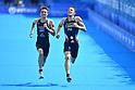2019 ITU World Olympic Qualification Event