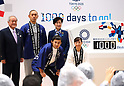 1000 Days To Go Events Leading Up to Tokyo 2020 Olympic and Paralympic Games