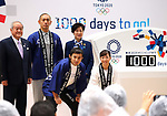 October 28, 2017, Tokyo, Japan - (Back row L-R) Japanese State Minister in charge of Olympic Games Shunichi Suzuki, kabuki actor Ebizo Ichikawa and Tokyo Governor Yuriko Koike smile for photo at the countdown event for the Tokyo 2020 Olympic Games, 1,000 days before the opening of the Olympics in Tokyo on Saturday, October 27, 2017. .   (Photo by Yoshio Tsunoda/AFLO) LWX -ytd-