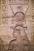 Afrique/Egypte/Env d'Assouan: Le temple de Kôm Ombo - Intérieur du temple