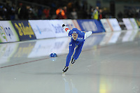 SPEED SKATING: SALT LAKE CITY: 20-11-2015, Utah Olympic Oval, ISU World Cup, 1500m B-Division, KC Boutiette (USA), ©foto Martin de Jong