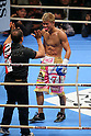 Tomoki Kameda of Japan at the 10R 55.0kg Weight Bout at Bodymaker Colosseum