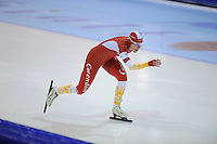 SCHAATSEN: HEERENVEEN: IJsstadion Thialf, 29-12-2012, Seizoen 2012-2013, KPN NK allround, 1500m Dames, Marije Joling, ©foto Martin de Jong
