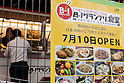 A big sign of the menu on display at the ''B-1 Grand Prix Cafe'' under the overpass of Akihabara station on July 10, 2015, Tokyo, Japan. B-1 food refers to local B class gourmet cooking which is popular in Japan for its cheap and delicious dishes. The B-1 Grand Prix cafeteria (Aki-oka Caravane( opened for one night only and introduced nine kinds of gourmet dishes including Towada Barayaki (Aomori Prefecture( and Fujinomiya Yakisoba (Shizuoka Prefecture( from all over Japan. (Photo by Rodrigo Reyes Marin/AFLO(