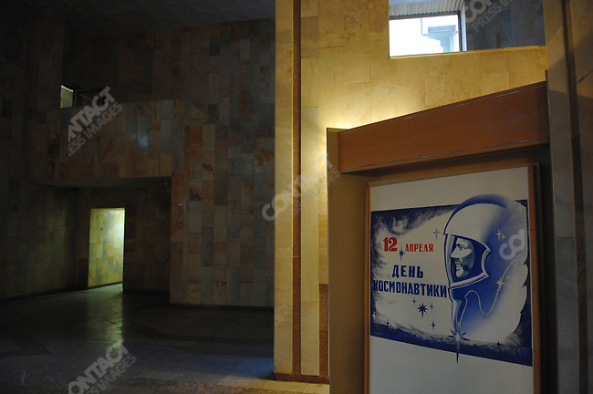 At the entrance of the Mission Control Centre in Korolyev, outside of Moscow, a retro style poster with the face of Yuri Gagarin, annouced the annual holiday of Cosmonaut Day on April 12. Russia, April 10, 2008