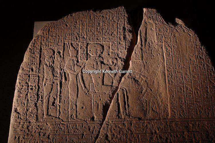 Piye stele,Black Pharaohs, Nubians, Sudan, National Museum, Khartoum, National Corporation for Antiquities and Museums, Third Intermediate Period.