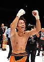 Tomonobu Shimizu (JPN), AUGUST 31, 2011 - Boxing : Tomonobu Shimizu of Japan celebrates his split decision victory after the WBA super flyweight title bout at Nippon Budokan in Tokyo, Japan. (Photo by Mikio Nakai/AFLO)