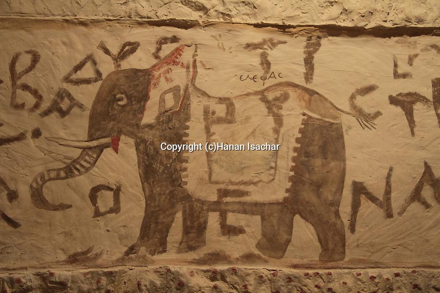 Israel, Shephelah, the Sidonian burial cave in Beth Guvrin national park