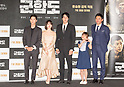 Press conference for Battleship Island in Seoul