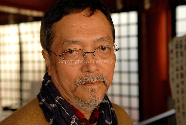Natsuki Ikezawa, Japanese writer.