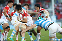 Rugby : Japan 20-54 Argentina