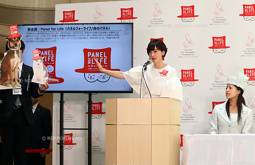 "May 22, 2018, Tokyo, Japan - Japan's TV personality Christel Takigawa (C) announces her animal welfare group ""Christel Vie Essemble Foundation"" will start the new project ""Panel for Life"" to reduce euthanasia of dogs and cats in Tokyo on Tuesday, May 22, 2018. Japan's Princess Tsuguko of Takamado (R) also attended the event.   (Photo by Yoshio Tsunoda/AFLO) LWX -ytd-"