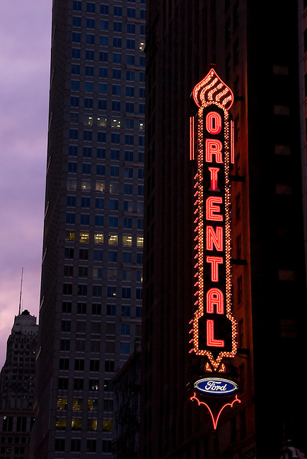 Oriental Theater with abstract of Chicago city skyline in downtown, Chicago, Illinois, USA, February 18, 2007