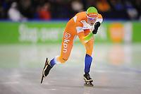 SCHAATSEN: HEERENVEEN: IJsstadion Thialf, 09-11-2012, KPN NK afstanden, Seizoen 2012-2013, 1500m Dames, Reina Anema, ©foto Martin de Jong