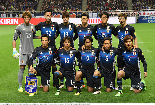 Japan team group line-up (JPN),<br /> MARCH 24, 2016 - Football / Soccer :<br /> FIFA World Cup Russia 2018 Asian Qualifier Second Round Group E match between Japan 5-0 Afghanistan at Saitama Stadium 2002 in Saitama, Japan. (Photo by Takamoto Tokuhara/AFLO)
