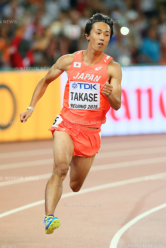 Kei Takase (JPN), AUGUST 25, 2015 - Athletics : 15th IAAF World Championships in Athletics Beijing 2015 Men's 200m Heats at Beijing National Stadium in Beijing, China. (Photo by YUTAKA/AFLO SPORT)