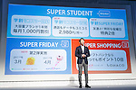 Keigo Sugano, Product & Marketing Unit, MOBILE Business Promotion Division Head and MD Division Head of SoftBank speaks during a news conference to announce the Japanese telecommunications giant SoftBank's 2017 spring promotions on January 16 2017, Tokyo, Japan. SoftBank launched a new Super Student mobile plan for young users, and also announced discounts available to their customers through retail partners such as FamilyMart, Sunkus, Baskin Robbins, and Yahoo Japan Shopping. Canadian pop star Justin Bieber, who features in SoftBank's new promotion campaign sent a video message which was screened during the conference. In Japan spring is the season where students start a new school year and graduates begin work. (Photo by Rodrigo Reyes Marin/AFLO)