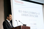 Toshiba Corp President and CEO Masashi Muromachi speaks during a press conference at the company headquarters on November 27, 2015, Tokyo, Japan. Toshiba announced an accumulated 290 million USD operating loss from its nuclear business subsidiary Westinghouse Electric Co. since 2006, the year that it acquired the American company. Japanese magazine Nikkei Business had reported earlier this month that Toshiba had never disclosed the performance of Westinghouse, prompting this announcement. (Photo by Rodrigo Reyes Marin/AFLO)