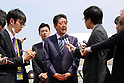Prime Minister Shinzo Abe leaves Tokyo with new government plane