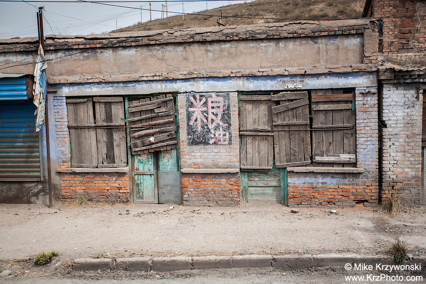 Abandoned building in the Shanxi Province of China