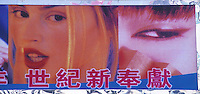 "An advertisement for cosmetic surgery in Shenzhen, China, shows long chinese eyes next to the desired wider ""western"" look. As the Chinese population grows richer more and people are turning to cosmetic surgeons for nose, eye and breast jobs...PHOTO BY SINOPIX"