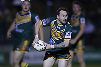 The Wyong Roos play Berkeley Vale Panthers in Round 10 of the First Grade Central Coast Rugby League Division at Morry Breen Oval on 22nd of Jun, 2019 in Kanwal, NSW Australia. (Photo by Paul Barkley/LookPro)