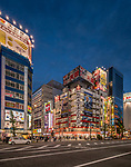 Buildings along the main street in Akihabara known as Electric Town in Tokyo, Japan