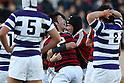 Waseda University team group, DECEMBER 4, 2011 - Rugby : Kanto Intercollegiate Rugby Games between Waseda University 18-16 Meiji University at National Stadium, Tokyo, Japan. (Photo by YUTAKA/AFLO SPORT) [1040]