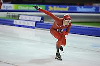 SCHAATSEN: HEERENVEEN: 12-12-2014, IJsstadion Thialf, ISU World Cup Speedskating, Håvard Bøkko (NOR), ©foto Martin de Jong