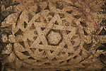 Israel, Sea of Galilee, Star of David, a frieze from the Synagogue at Capernaum