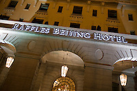 Raffles, part of the Beijing Hotel complex, official host hotel for Beijing Olympic Games, China