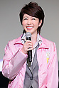 "Keiko Horiuchi, October 25, 2011 : Japanese Actress Keiko Horiuchi attends a stage greeting for the film ""Japanese Salaryman Neo"" during the 24th Tokyo International Film Festival in Roppongi, Tokyo, japan. (Photo by Yusuke Nakanishi/AFLO) [1090]"
