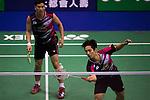 Solgyu CHOI & KO Sung Hyun (KOR) vs Manu ATTRI & B Sumeeth REDDY (IND) during the YONEX-SUNRISE Hong Kong Open Badminton Championships 2016 at the Hong Kong Coliseum on 23 November 2016 in Hong Kong, China. Photo by Marcio Rodrigo Machado / Power Sport Images
