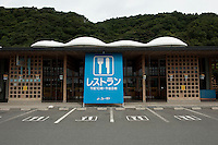 Landscape view of a restaurant at the Ichinomaki Michi No Eki following the 311 Tohoku Tsunami in Ishinomaki, Japan  © LAN