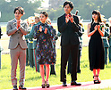 Horse Racing : 84th Japanese Derby