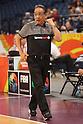 Basketball : FIBA World Olympic 2016 Qualifying Tournament for Men
