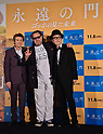 At Eternity's Gate Premiere in Tokyo