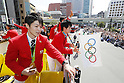 (L-R) Kohei Uchimura, Ryohei Kato (JPN), <br /> OCTOBER 7, 2016 :<br /> Japanese medalists of Rio 2016 Olympic and Paralympic Games wave to spectators during a parade from Ginza to Nihonbashi, Tokyo, Japan.<br /> (Photo by Yusuke Nakanishi/AFLO SPORT)